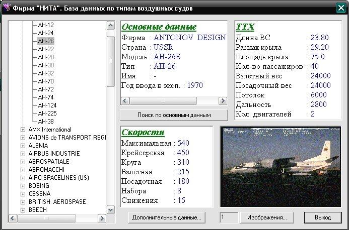 ppjoykey скачать для windows 7