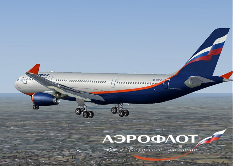 FS2004 Aircraft Liveries and Textures - Files - Wilco Airbus A