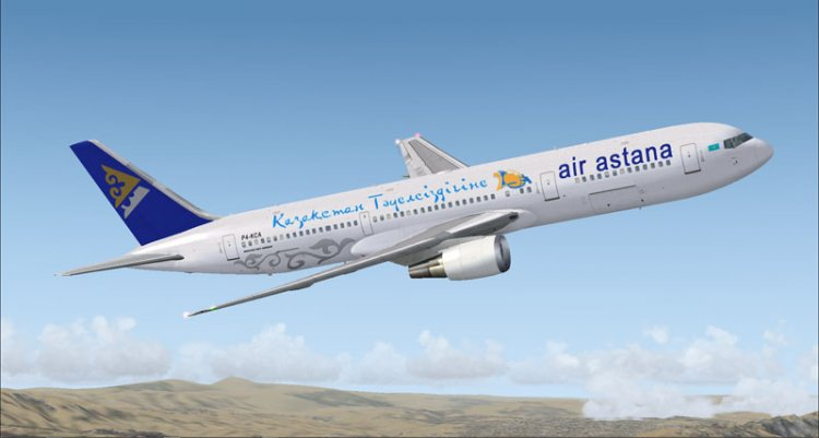 Files - Aerotrans Cargo 747-400BCF (ER-BAJ) - Avsim su