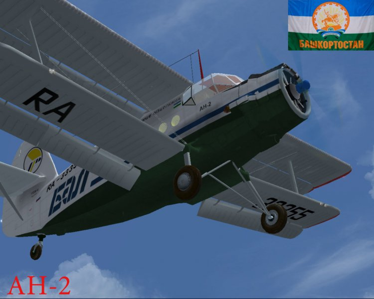 Скачать Руководство по АХР на самолете Ан 2