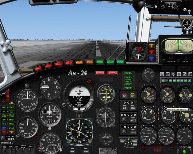 Fsx Jetstream 41 freeware Download