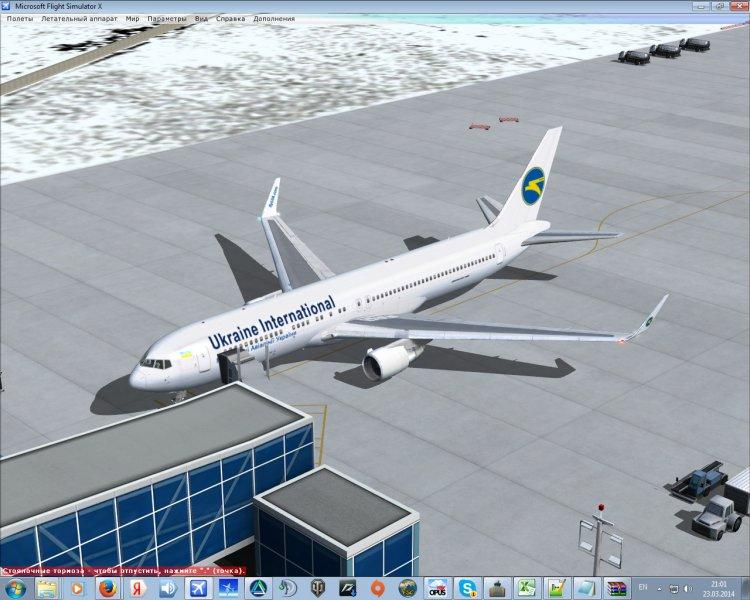 Level-D 767 Ukraine International - FSX Aircraft Liveries and