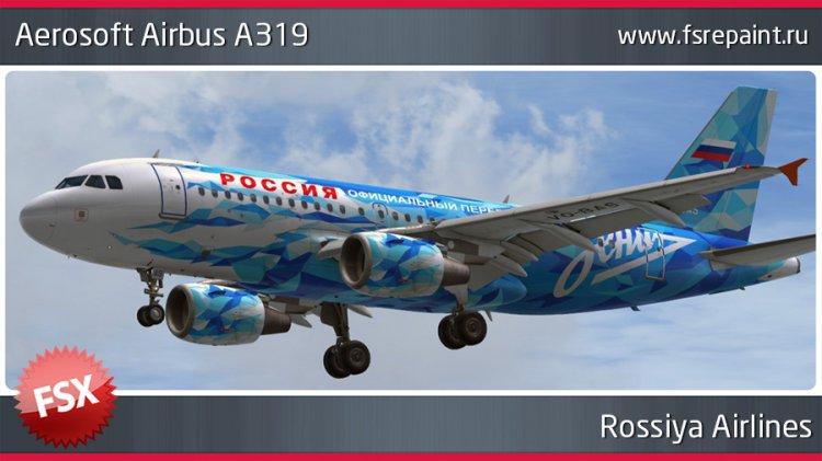 Files - Aerosoft Airbus A319