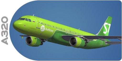 Files - Aerosoft Airbus A320-214 CFM - S7 Airlines NEW Livery VP-BCS