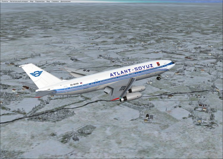 Скачать симулятор самолета ил 86
