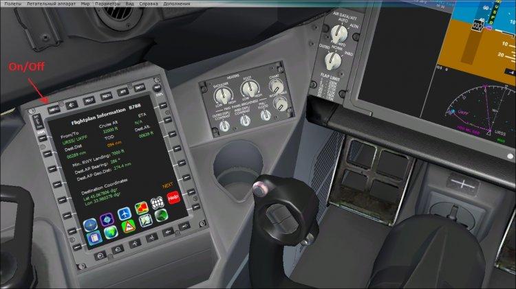 Обновление для Boeing 787-8 от Aerosim  - FSX Aircraft and