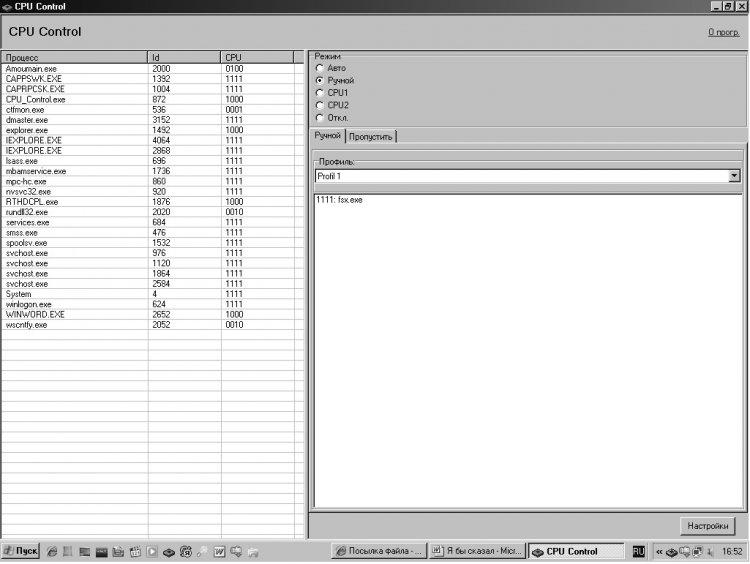 manualchik to CPU Control - FSX Utilities - Avsim su