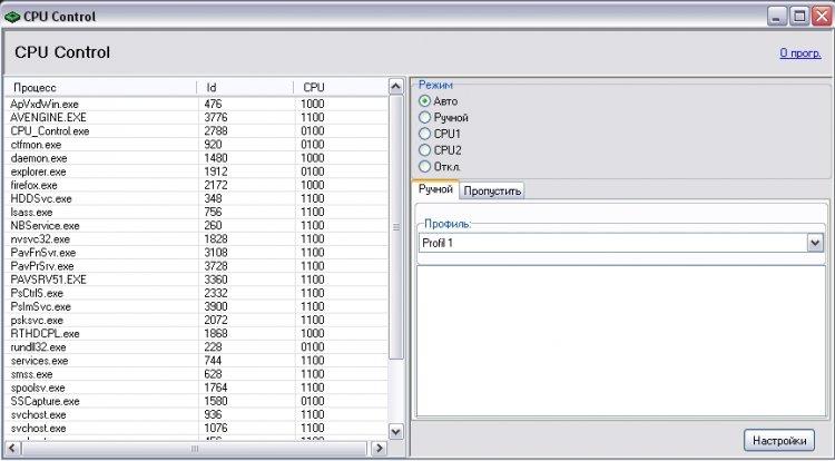 FSX Utilities - Files - TakeControlb2 - Avsim su