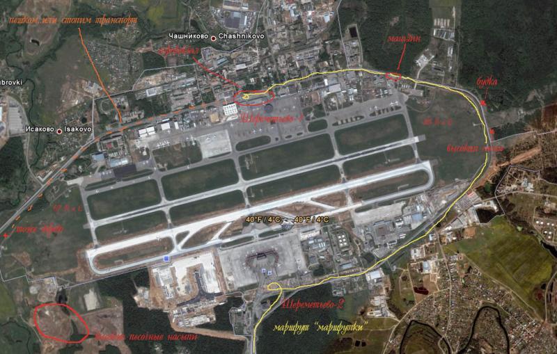 аэровокзала Шереметьево-1