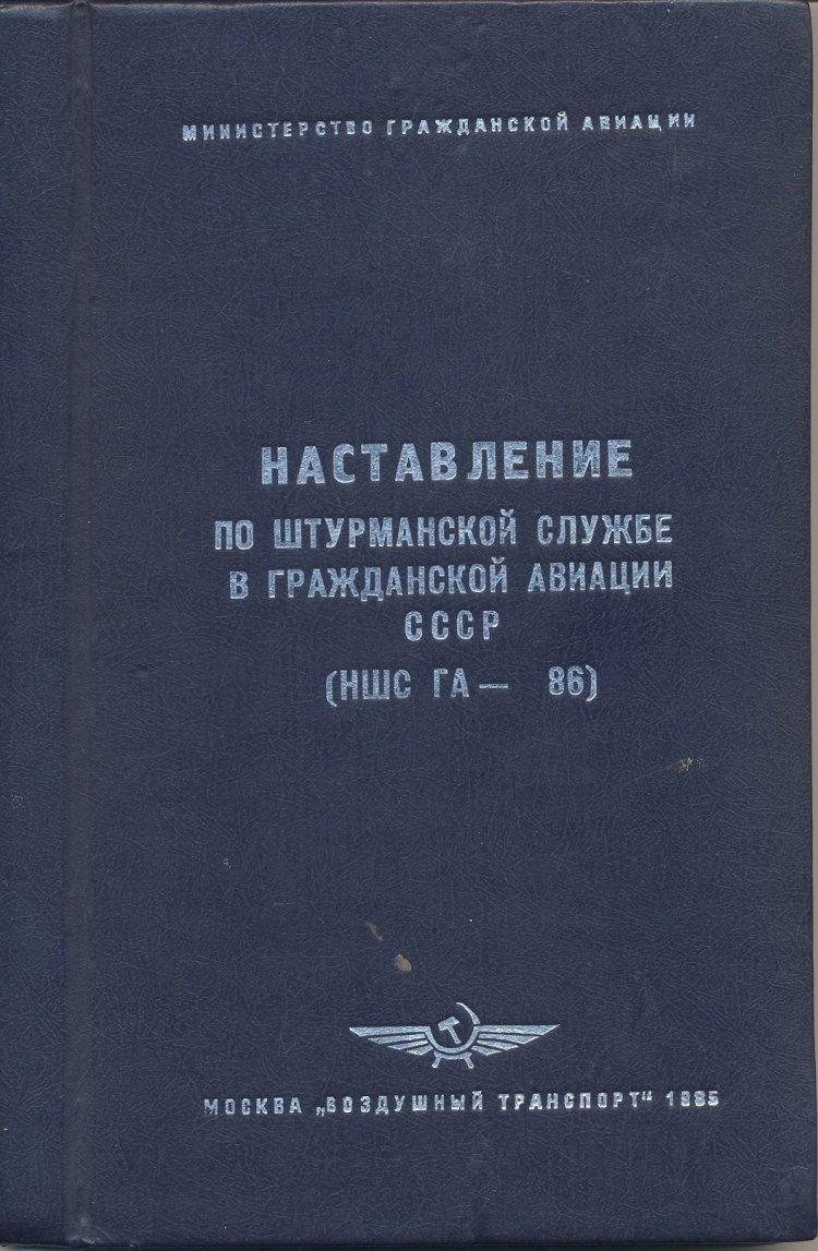 book спор факультетов