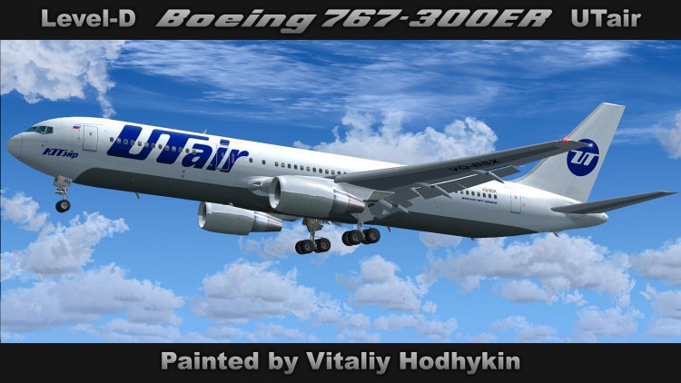 Files - S7 Siberia PMDG 772LR fake livery - Avsim su