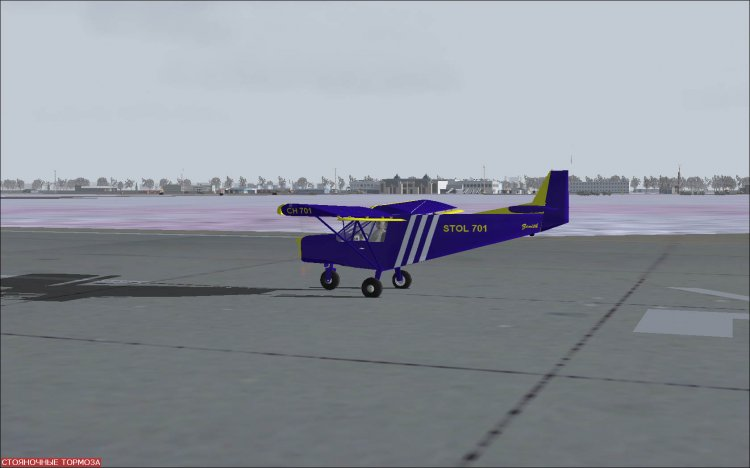 Zenith STOL CH-701 - FS2004 Aircrafts - Avsim su