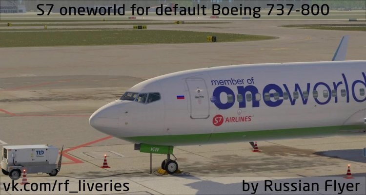 X-Plane Liveries and Textures - Files - S7 Airlines / Globus