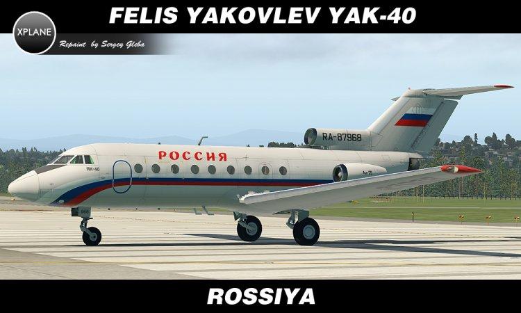 X-Plane Liveries and Textures - Files - ERJ-195 SSG Georgian Airways