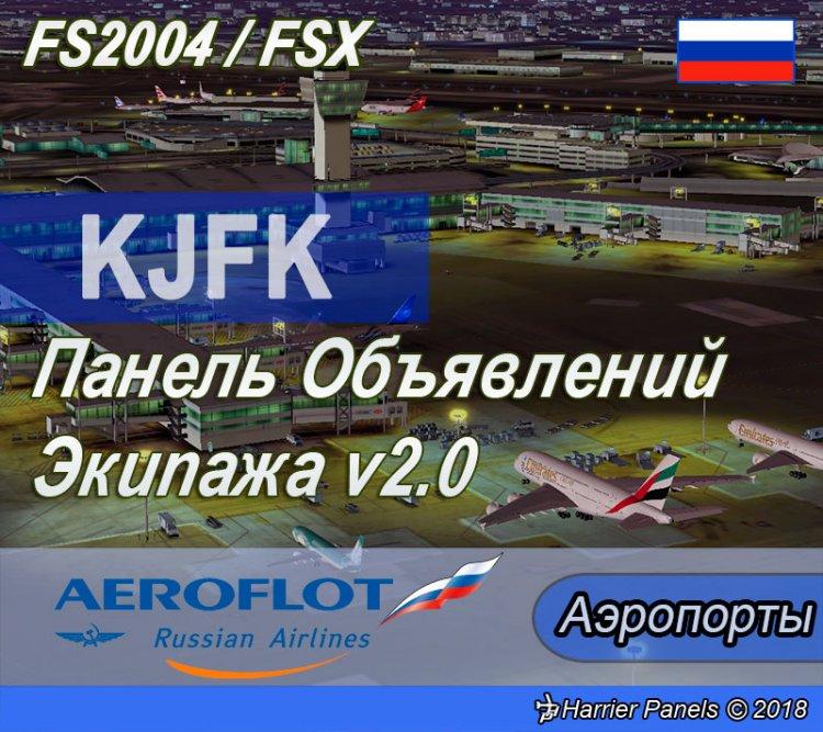 FSX Sounds - Files - An-24RV Live sound HD - Avsim su