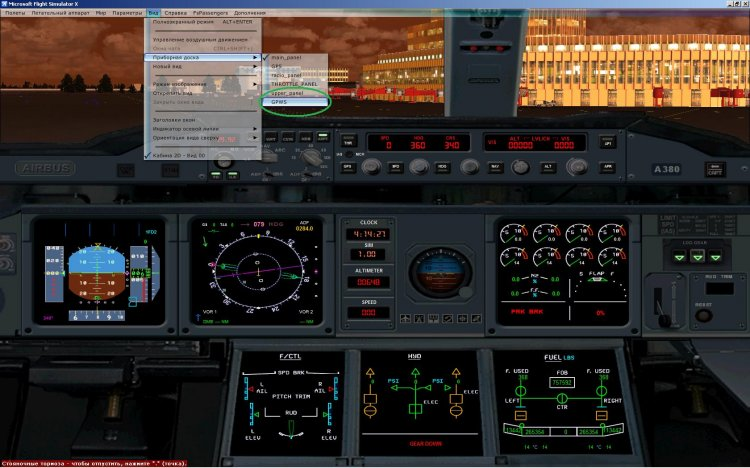 Ground Proximity Warning System Gpws Fsx Effects And