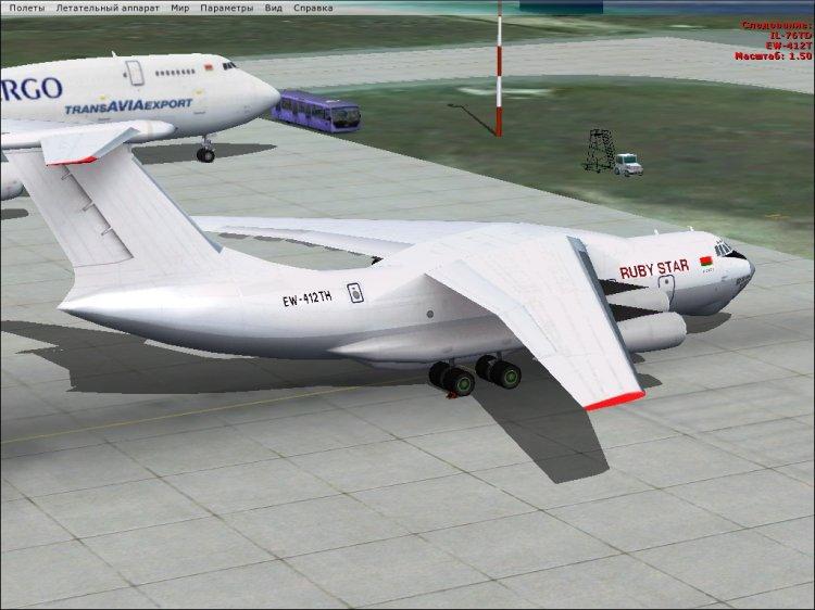 FSX AI Traffic Aircrafts - Files - Ил-76 - Avsim su