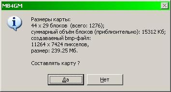 post-12933-1234803603_thumb.jpg