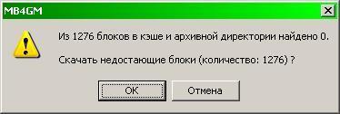 post-12933-1234803633_thumb.jpg
