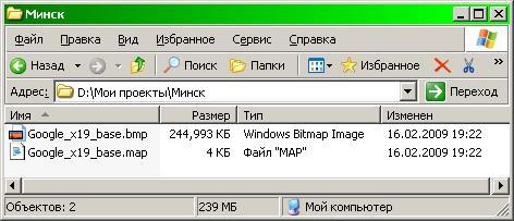 post-12933-1234804627_thumb.jpg