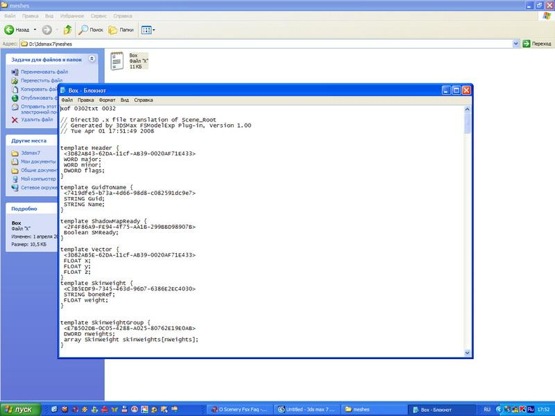 post-26253-1207059758_thumb.jpg
