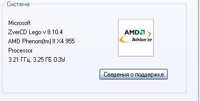 post-22509-0-13039900-1303452566_thumb.jpg