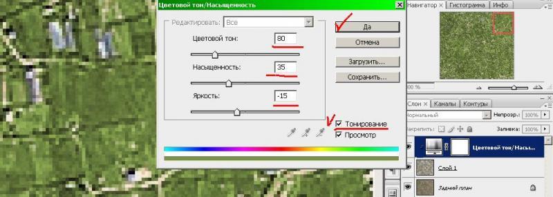 post-12933-1274121274,91_thumb.jpg