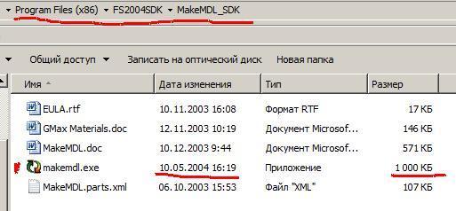 post-12933-0-64778200-1304962892_thumb.jpg
