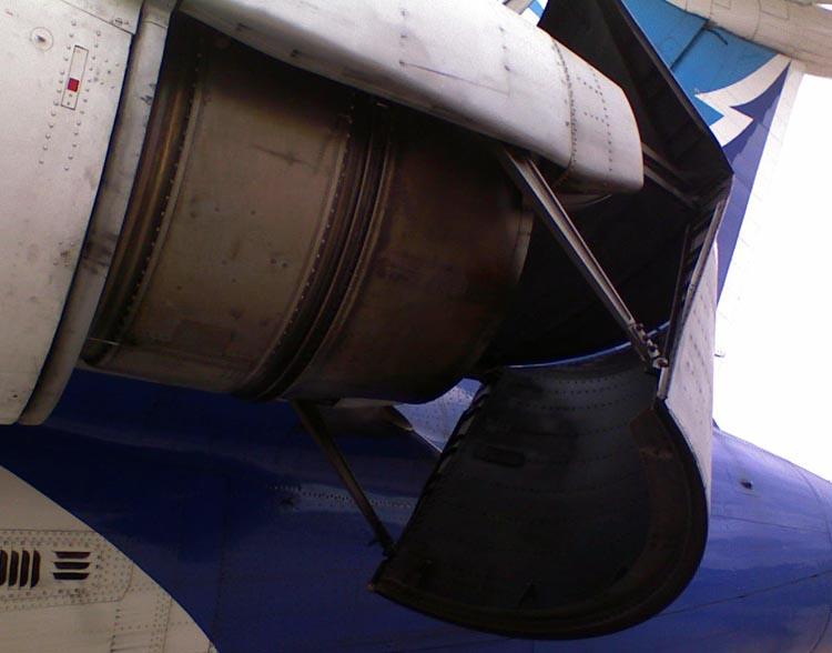 снегурочки что такое реверс тяги самолета Солнечная