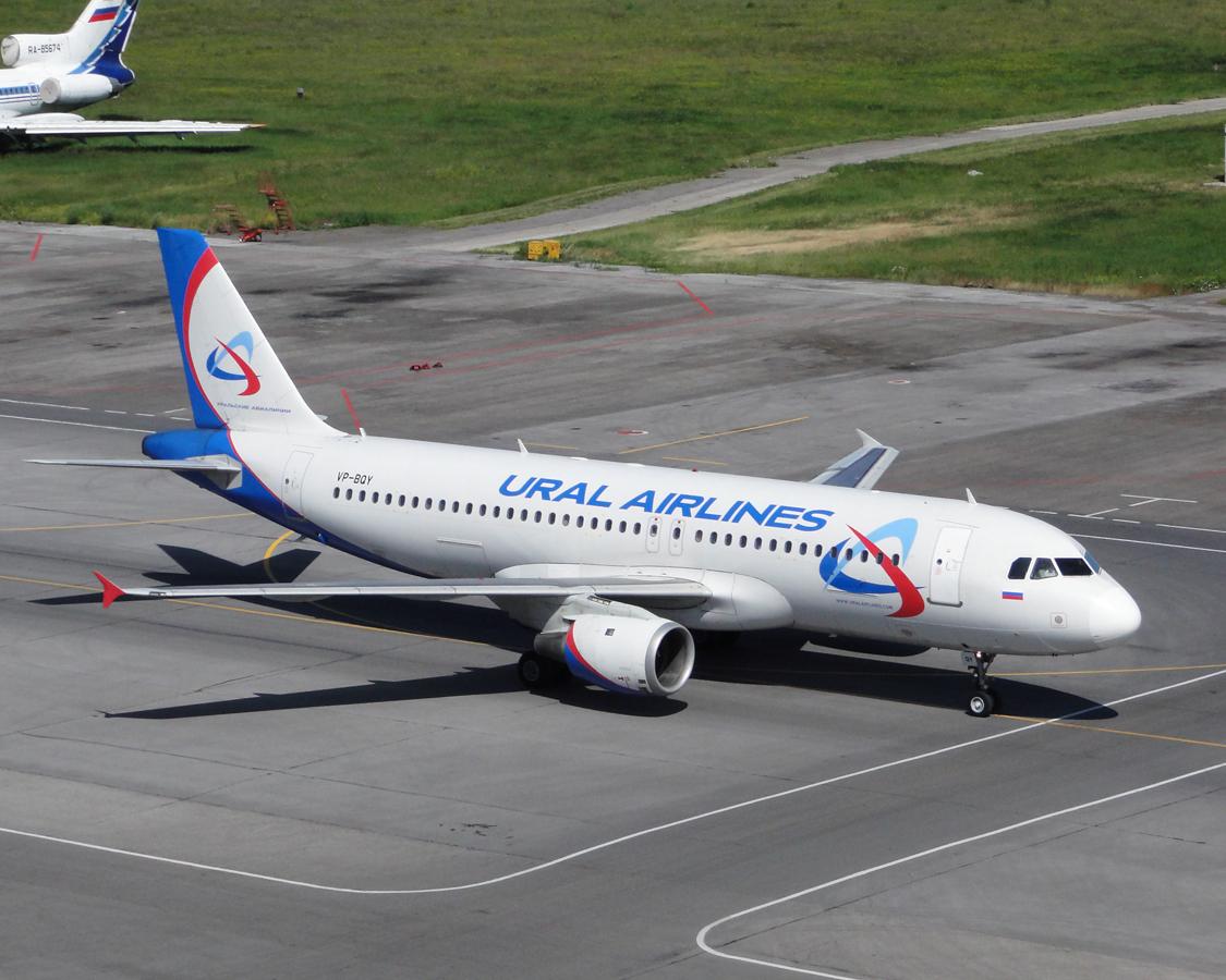 Москва ларнака уральские авиалинии