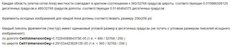 post-12933-0-30381200-1323967341_thumb.jpg