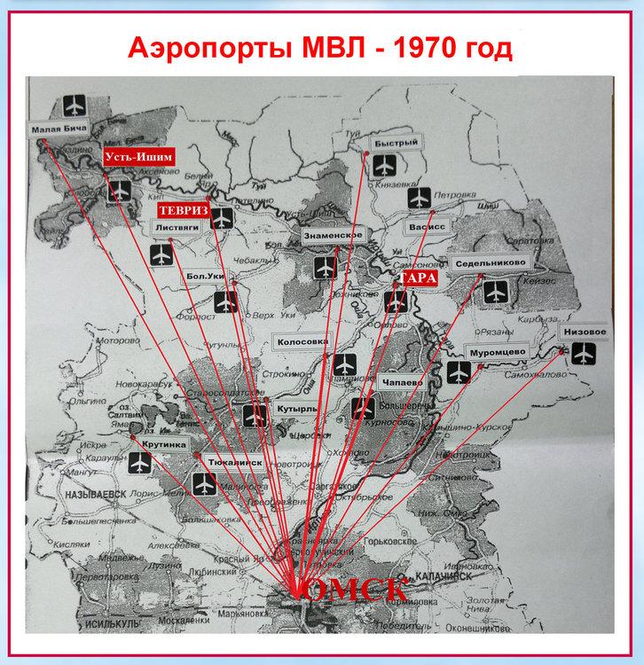 МВЛ-карта-70г.jpg