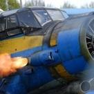 Аш-62ир