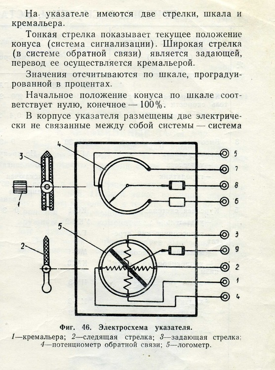 UPS-3.jpg