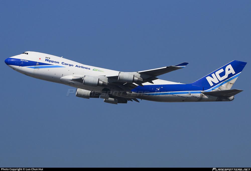 ja08kz-nippon-cargo-airlines-boeing-747-4kzf_PlanespottersNet_822244_6223d029d0.jpg
