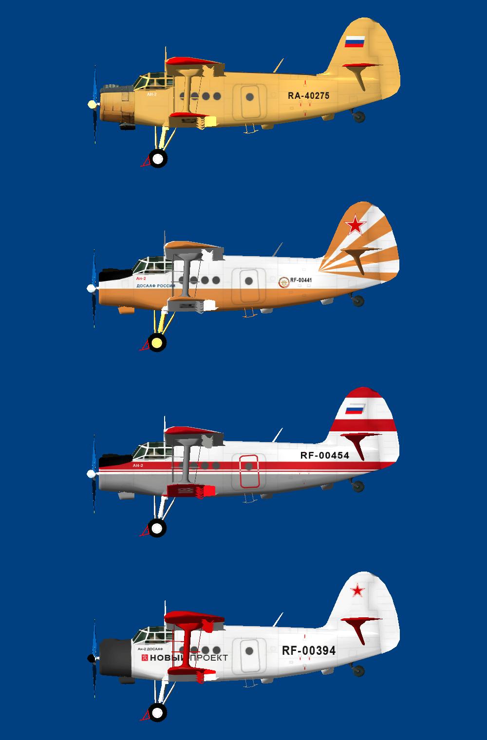 DOSAAF Russia Antonov An-2 - General Discussions - AVSIM su