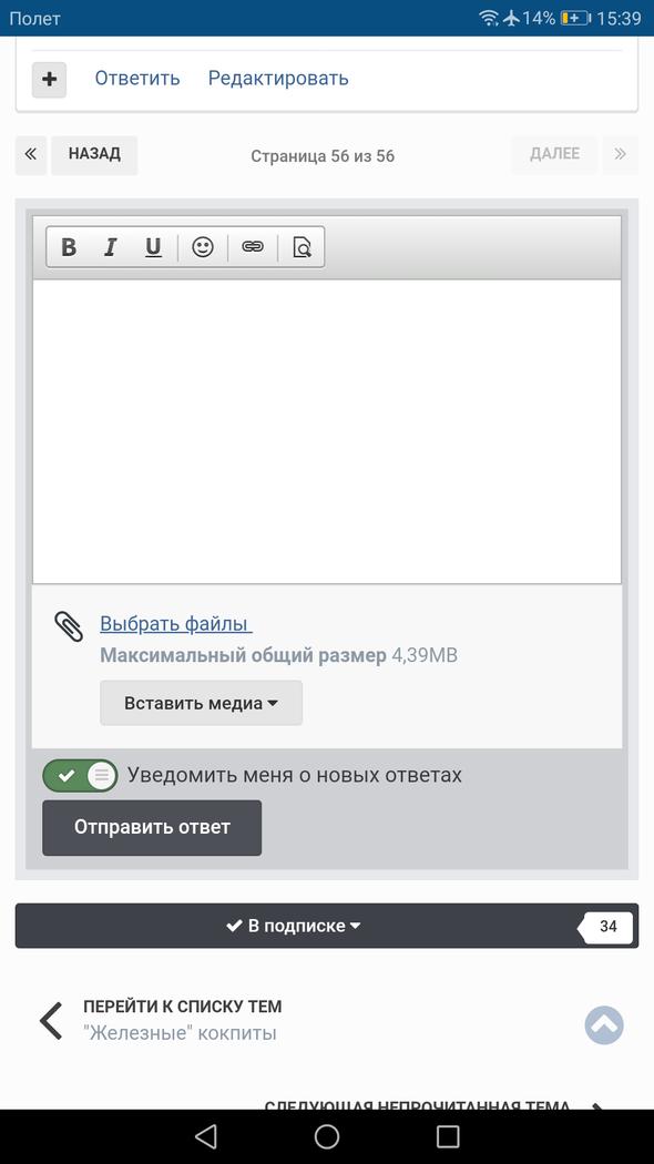 Screenshot_20181124-153936.png