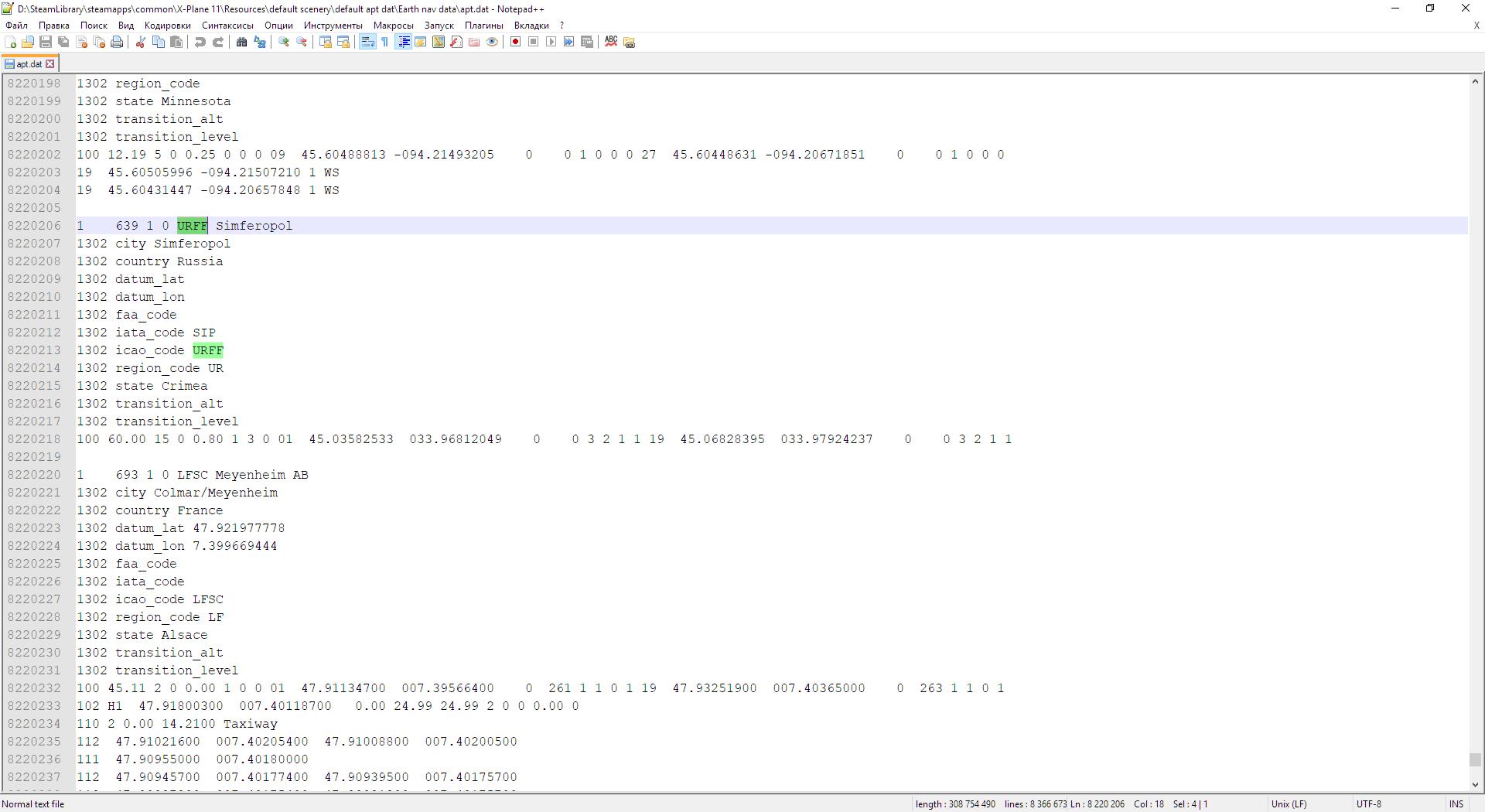apt_notepad2.png.577244bd793ebc316afc9c0141d1de60.png