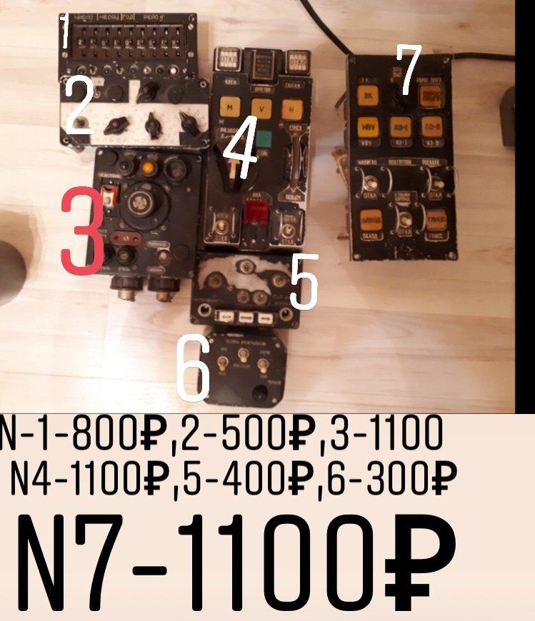 4C0B2FFA-510C-4297-8210-7FB691A60212.jpeg