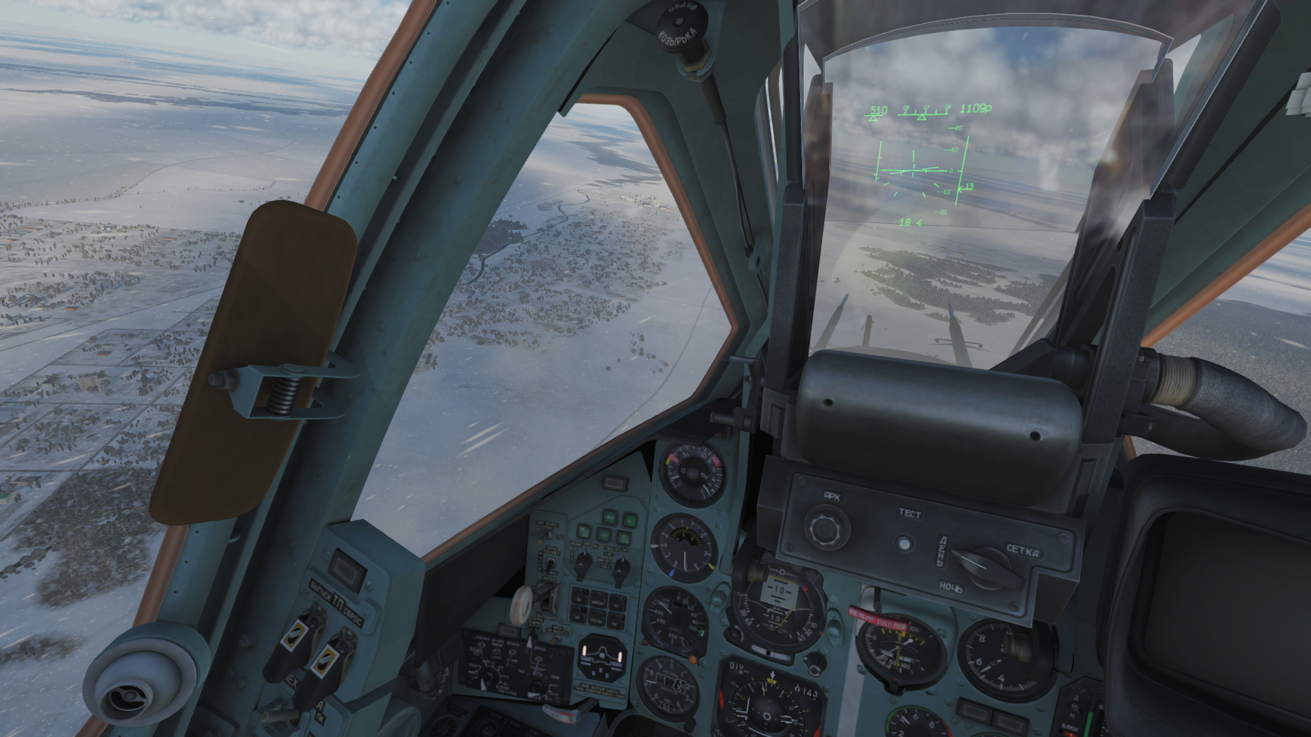 Su25T fly snow.png