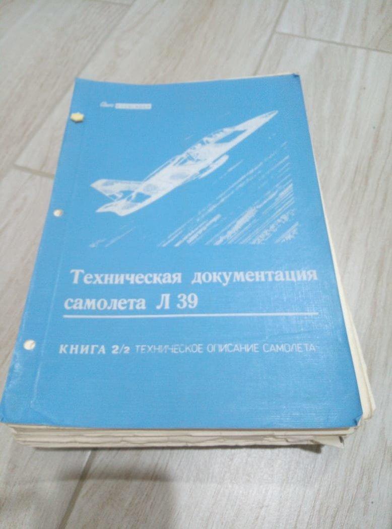 IMG-20190427-WA0032.jpg