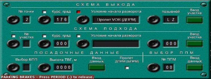 Clip_3.jpg